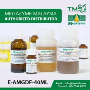 Megazyme-E-AMGDF-40ML